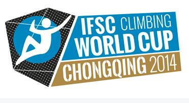 IFSC Boulder Worldcup Chongqing