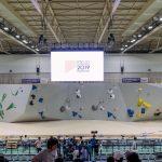 KLETTER WM 2019 - IFSC CLIMBING WORLD CHAMPIONSHIPS - Hachioji/Tokyo (JPN) 11th - 21st August 2019 / image shows: qualification venue
