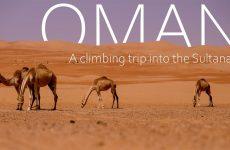 Climbing_Oman_Video