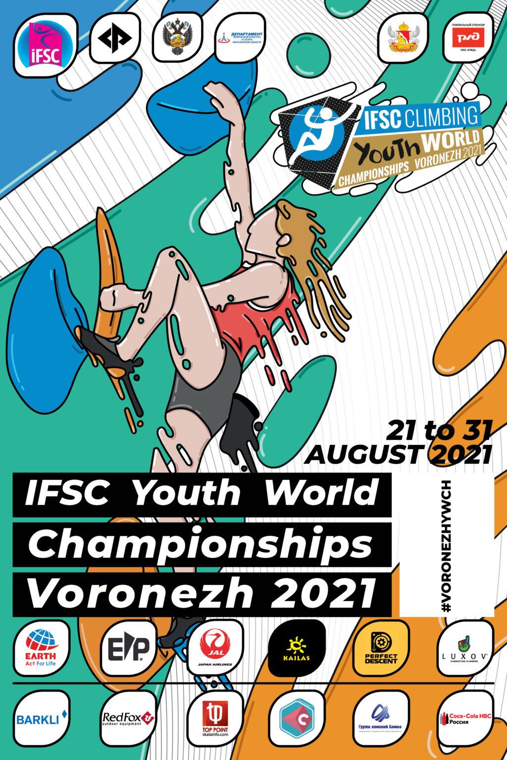 youth world championships livestream